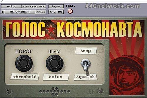 Avid Cosmonaut Voice